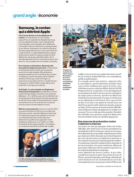 Le Parisien Magazine 2014 - article Séoul p.3